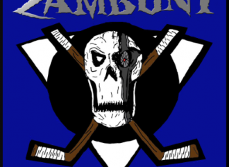 Zamboni – Zamboni (Own Label)