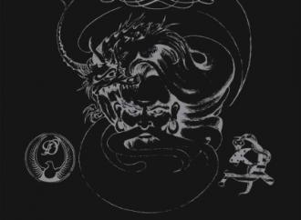 Discharge – Grave New World (Westworld Reissue)