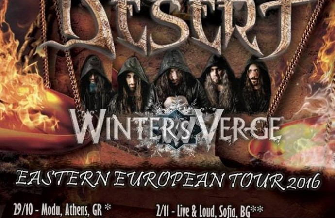 Desert: Euro dates announced…