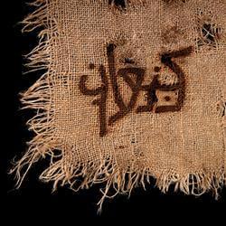Orphaned Land & Amaseffer – Kna'an (Century Media)