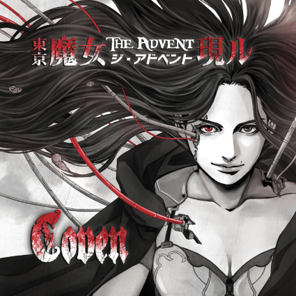 Coven – The Advent (Svart Records EP)